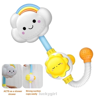 Suction Cup Base Weather Cartoon Pool Funny Game Swimming Bathing Cloud Rainbow Spray Water Shower Faucet Toy