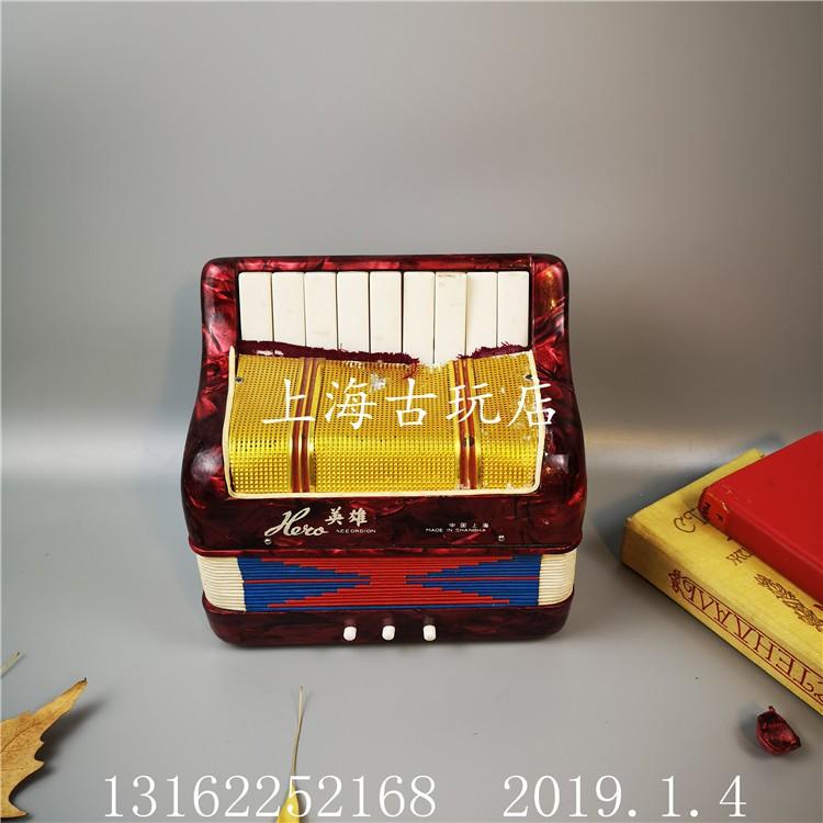 Khuyên Tai Nữ Trang Dáng Dài Tạo Hình Độc Đáo - 22977181 , 7812132946 , 322_7812132946 , 890100 , Khuyen-Tai-Nu-Trang-Dang-Dai-Tao-Hinh-Doc-Dao-322_7812132946 , shopee.vn , Khuyên Tai Nữ Trang Dáng Dài Tạo Hình Độc Đáo
