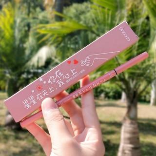Bút Kẻ Lông Mày Hai Đầu 1.5mm Kháng Nước Lâu Trôi Không Lem Nhòe A63 thumbnail