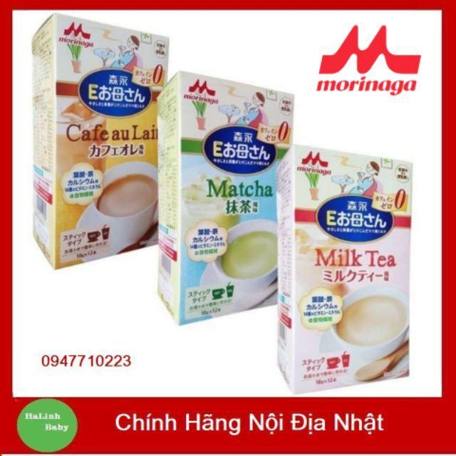 [DATE 2021] Sữa bầu Morinaga 216g Vị Trà Xanh/ Hồng Trà/ Cafe...