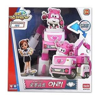 Bộ Đồ Chơi Robot Cho Bé