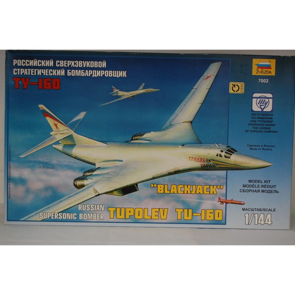Mô hình máy bay TU-160 Blackjack