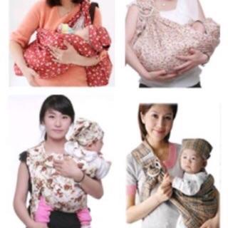 Địu võng Sling hãng Orange Sling/ iWoori sling used hàng Nhật/ Hàn