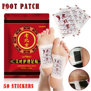 50Pcs Argyi Detox Foot Patches Pads Toxins Feet Slimming Herbal Health Adhesive Pads