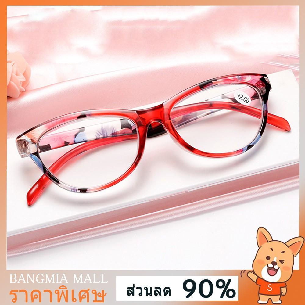 ★ตาแว่นอ่านหนังสือผู้หญิงที่มีน้ำหนักเบาแว่นอ่านหนังสือ Presbyopic สายตายาวตามอายุแว่นตา ★1.0 1.5 2.0 2.5 3.0 3.5 4.0
