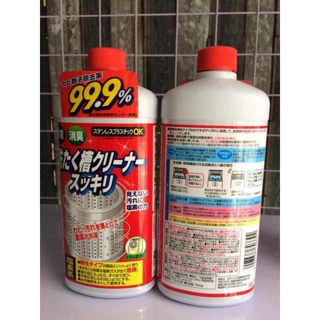 Nước Tẩy lồng máy giặt Nhật Bản