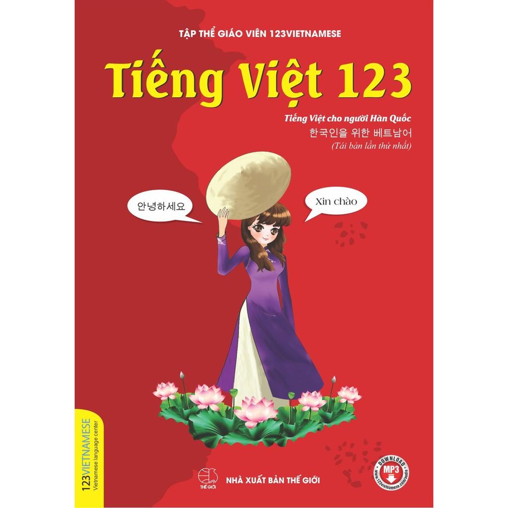 Sách tiếng Việt dành cho người Hàn Quốc (Tiếng Việt 123 - 베트남어 123)