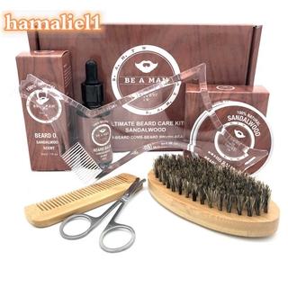 Man Beard Care Grooming Set Beard Oil Cream Brush Comb Scissors Tools Kit