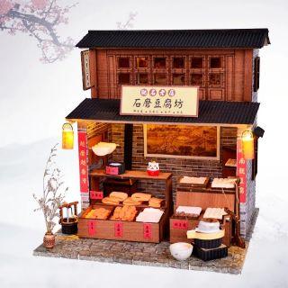 Mô hình nhà gỗ búp bê Dollhouse DIY – BM808 Tofu Shop