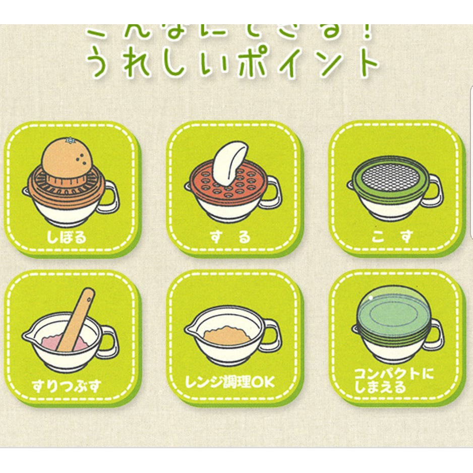 Bộ chế biến ăn dặm kiểu Nhật (Made in Japan)