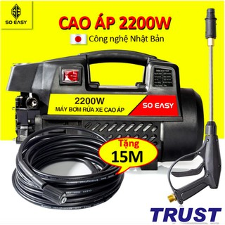 Máy rửa xe gia đình máy rửa xe áp lực cao máy xịt rữa xe dễ dàng ống bơm nước 15m, vòi bơm áp lực cao C0002B3- So Easy thumbnail