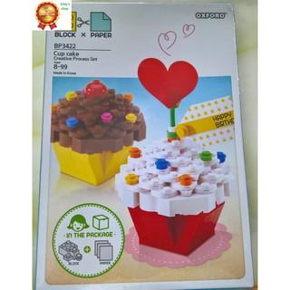 Đồ chơi lắp ráp xếp hình bánh ly – Cup Cake chính hãng Oxford tại Hàn Quốc