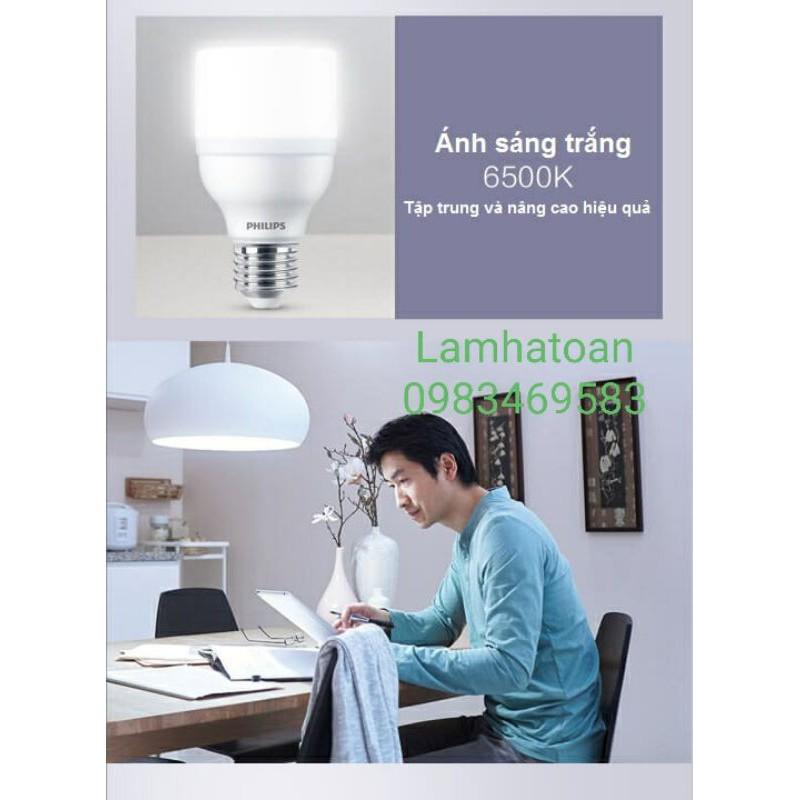 Bóng đèn Led trụ Philips 9W 11W / 13W/15W/17W E27