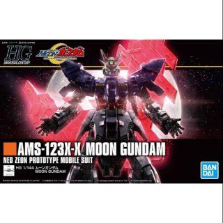 Mô hình gundam ám-123x-x moon gundam