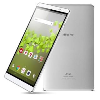 Máy Tính Bảng Huawei Dtab D-02H 8″ Ram 2GB Likenew 99%
