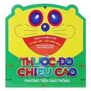Sách - Thước Đo Chiều Cao - Phương Tiện Giao Thông (Trí Việt) thumbnail