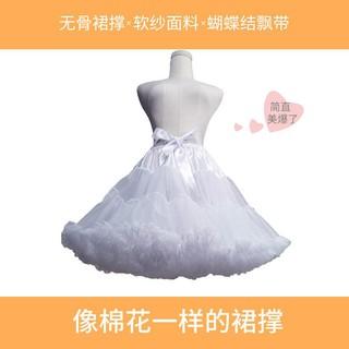 Chân Váy Xòe Phong Cách Lolita Xinh Xắn Cho Nữ