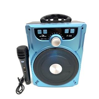 Loa Kéo Karaoke Bluetooth P-88, P-89 KIOMIC Âm Thanh Cực Đỉnh Pin Sạc Tiện Lợi - Tặng Micro Hát Cực Hay