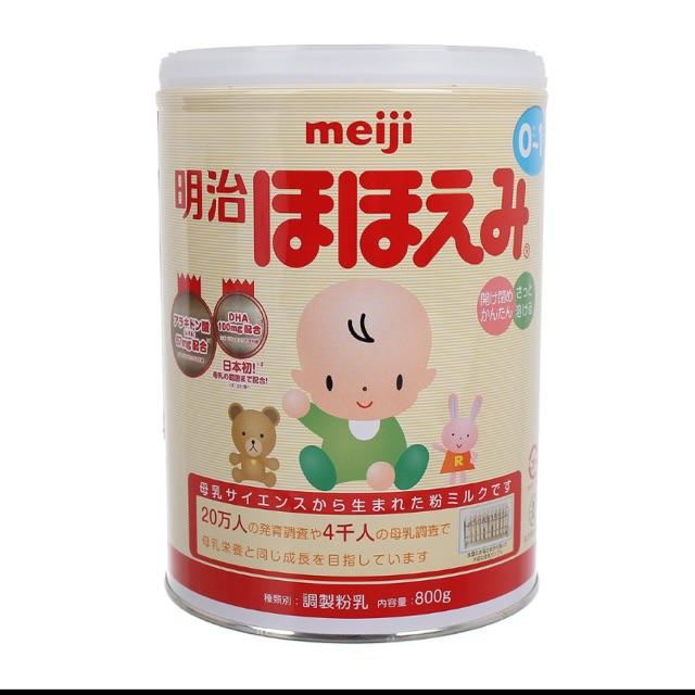 Thanh lý sữa Meiji số 0 (800g)