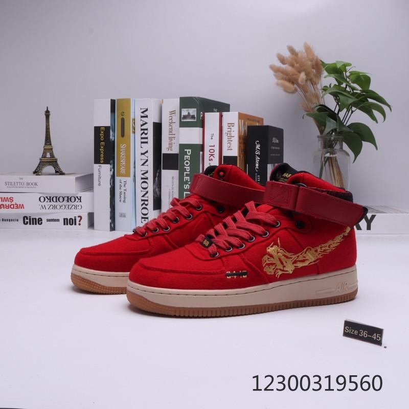 Giày Thể Thao Air Jordan 1 Năng Động