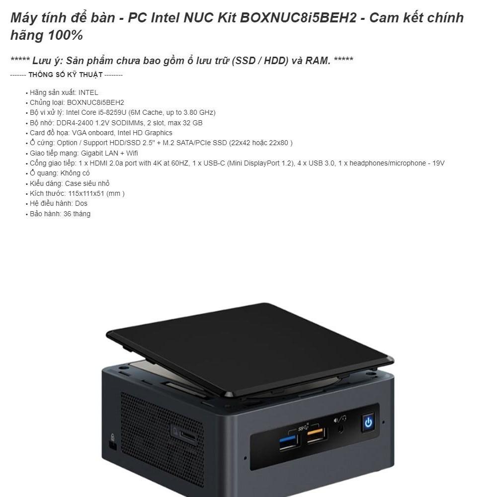 Máy tính Intel NUC Kit NUC8i5BEH i5-8259U (BOXNUC8i5BEH6)
