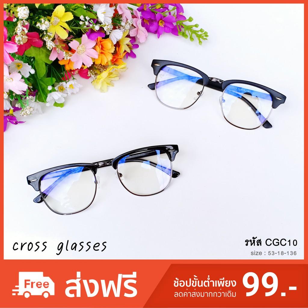 แว่นตาตัด เลนส์มัลติโคทออโต้(ออกแดดเปลี่ยนสี) มีทั้ง ค่าสายตาปกติ + สายตาสั้น รหัส CGC10 ทรง clubmaster