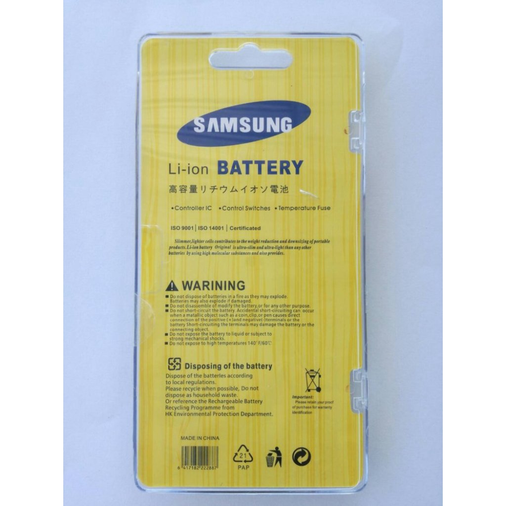เคสนุ่ม Samsung แบตเตอรี่มือถือ  Samsung Galaxy S5 (i9600)คสนุ่ม Samsung แบตเตอรี่มือถือ  Samsung Galaxy S5 (i9600)