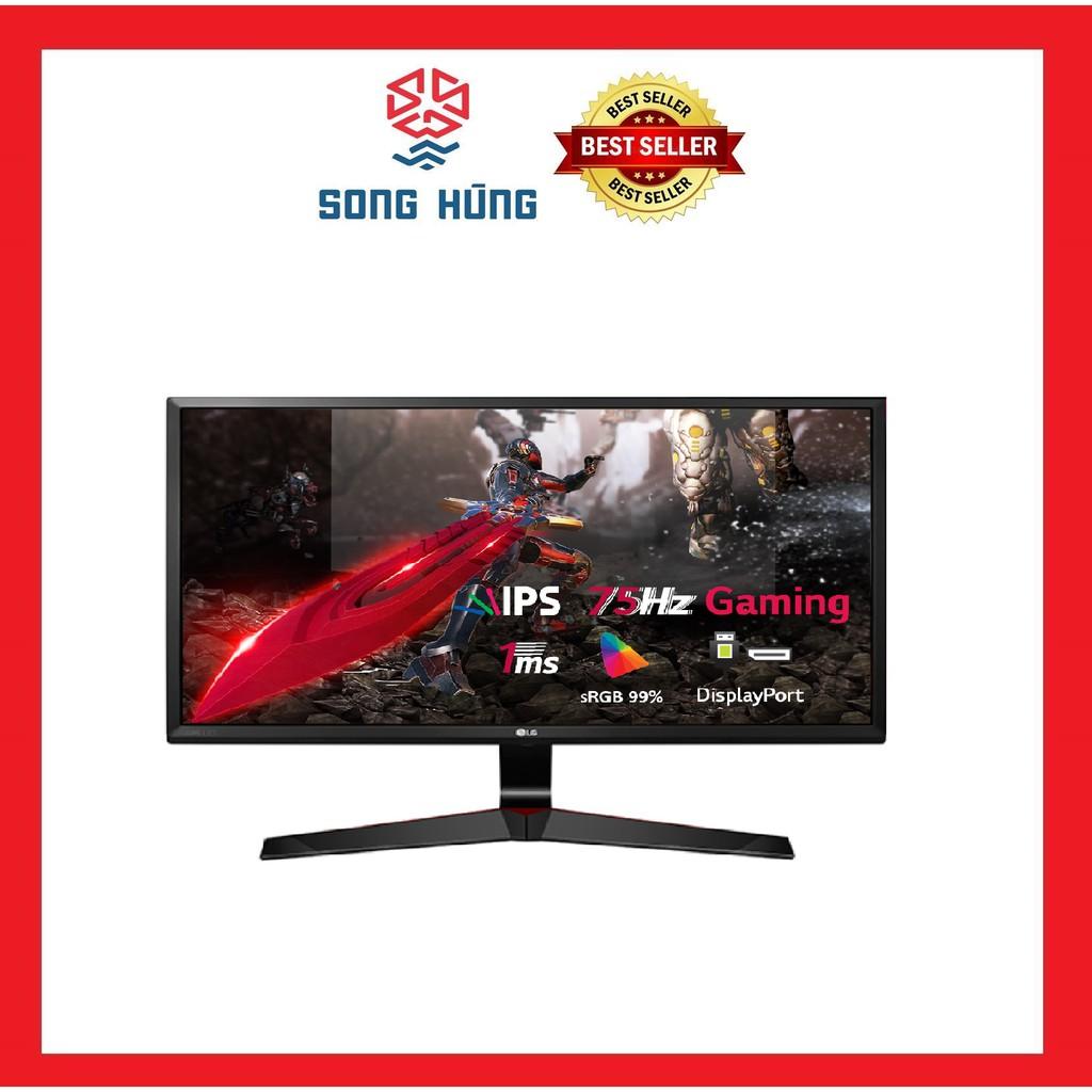 Màn hình LG 24MP59G-P (23.8 inch/FHD/IPS/75Hz/1ms/250nits/DP+HDMI+VGA)