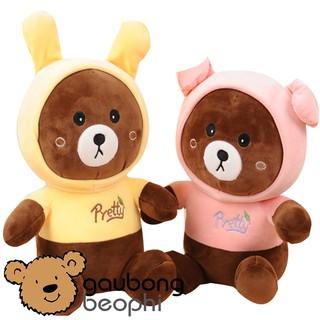 [ GIÁ HỦY DIỆT ] Gấu bông brown cosplay xinh xắn ,hàng nhập cao cấp size 55cm ( giao màu ngẫu nhiên)