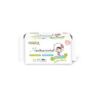 Băng vệ sinh hàng ngày UUcare dòng Young girl kháng khuẩn 15,5cm/40m