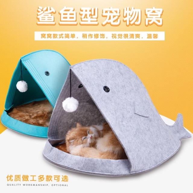 Nhà đệm hình thú cho chó mèo - 2823631 , 429004460 , 322_429004460 , 180000 , Nha-dem-hinh-thu-cho-cho-meo-322_429004460 , shopee.vn , Nhà đệm hình thú cho chó mèo