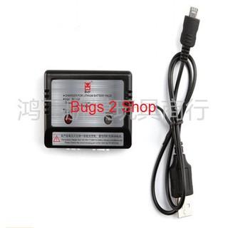 Sạc USB Zin cho pin máy bay MJX Bugs 2W, 5W (B2W-B5W)- Chính hãng