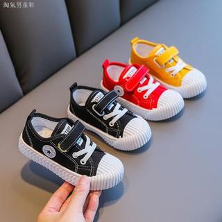 Giày Thể Thao Canvas Cho Bé Phong Cách Retro 2020