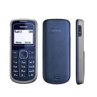[ Khuyễn Mãi ] ĐIỆN THOẠI NOKIA 1202 Chính hãng – Bảo hành 12 Tháng – Nokia 1202 – Phụ Kiện : Máy , Sạc, Pin