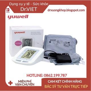 Máy đo huyết áp bắp tay YUWELL YE660B chính hãng-Linh kiện của máy đo huyết áp được nhập khẩu từ Nhật Bản thumbnail