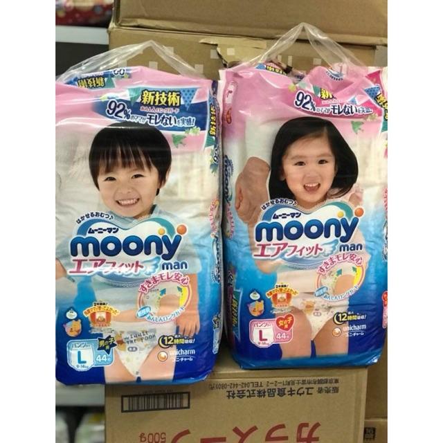 [CỘNG MIẾNG] Tã dán/quần Moony nội địa Nhật  Nb96/S90/M68/M64/L58/L50