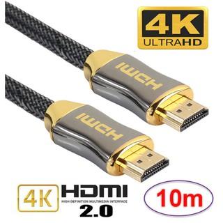 Cáp HDMI 2.0 chuẩn 4K cao cấp