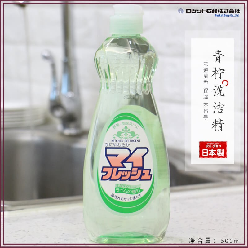 (SALE KỊCH SÀN)Chai nước rửa bát chén hương chanh 600ml Rocket Chuyên Dùng