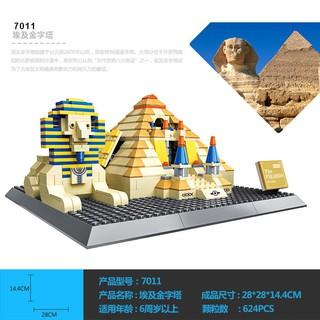 Lego xếp hình Tháp Ai Cập WANGE-7011 NLG0044-1