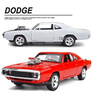 Mô hình xe quốc dân của Mỹ Dodge ( tỉ lệ 1/32) fast and furious