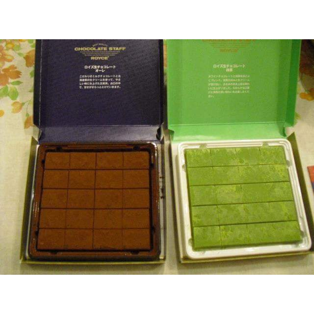 Nama Chocolate - Socola Tươi Của Nhật