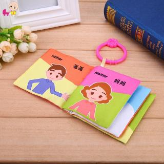 ❦Ready Stock❦☞ Baby Soft Cloth Books Newborn Infant Rustle Sound Educational Stroller Toy