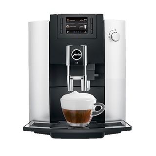 Máy pha cà phê tự động Jura E6 Platin