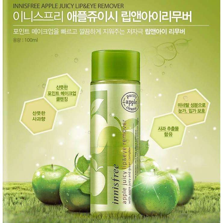 Tẩy Trang Apple Juicy Cleansing Oil Lip & Eyes 100ml