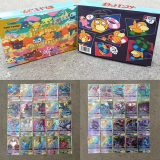Bộ 120 Thẻ Bài Pokemon