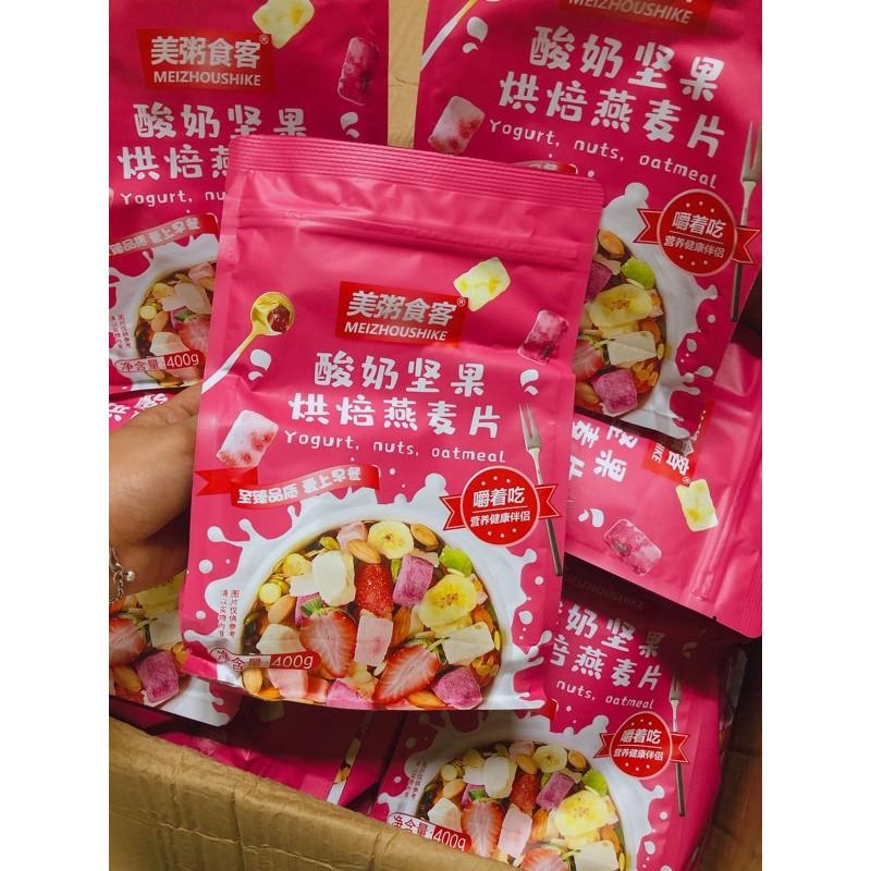 [Sẵn Hàng] Ngũ cốc sữa chua hoa quả ăn kiêng/ dinh dưỡng mix hạt