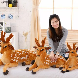 cqoffical Stuffed Baby Toy Varied Size Animal Sika Deer Plush Soft Toy Gift Available
