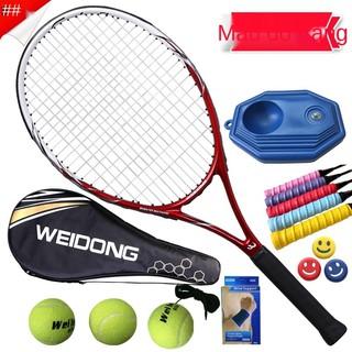 Vợt tennis carbon chính hãng đào tạo đơn đôi dành cho người mới bắt đầu gói vận chuyển miễn phí chung cho nam và nữ thumbnail