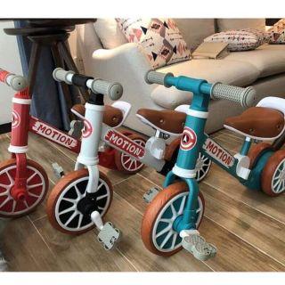 Xe vận động 2in1 chòi chân kiêm xe đạp .