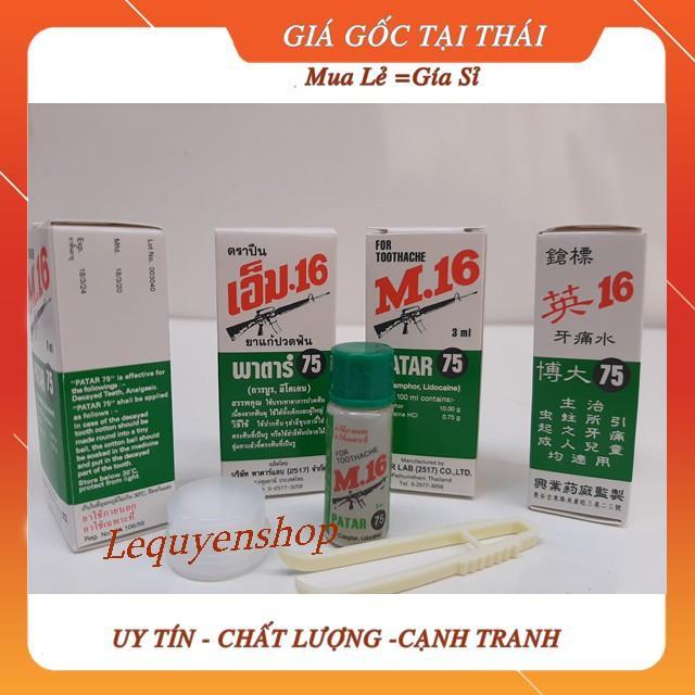 [hàng chính hãng]Dầu Giảm Đau Răng , sâu răng Patar 75 M.16 3ml Thái Lan
